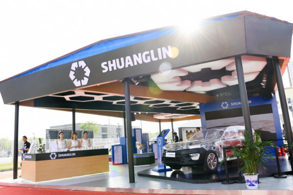 Unparalled Intelligence - Shuanglin Manufacture made its debut at the Beijing International Auto Show