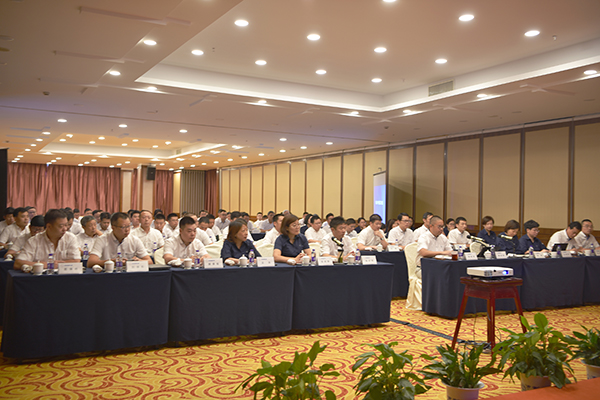 Focus on Goals Expect Promising Future | Shuanglin 2018 Mid-year Operation Work Meeting be held successfully