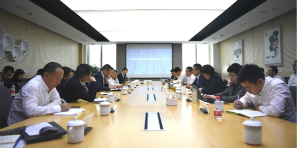 Shuanglin held the 2018 third-quarter operating work conference